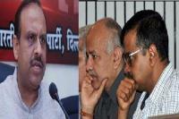 भाजपा नेता विजेंद्र गुप्ता ने केजरीवाल और सिसोदिया के खिलाफ दायर किया मानहानि का मामला