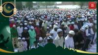Eid-Ul -Fitr पर कांग्रेसी नेताओं ने Muslim community को दी बधाई