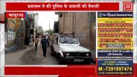 Jhajjar की अनाज मंडियों के गेट हुए सील, Police की निगरानी में खरीदी जाएगी सरसो