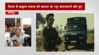 MP में ''Article 15'' से नाराज है ब्राह्मण समुदाय, सिनेमाघरों को जलाने की दी चेतावनी