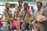 झारखंड में ग्रामीण डाक सेवक पदों पर निकली भर्तियां, जल्द करें आवेदन