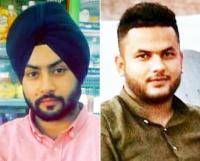 अज्ञात वाहन की टक्कर लगने से 2 युवकों की मौत