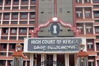 महज अश्लील तस्वीरें अपने पास रखना अपराध नहीं: केरल HC