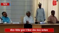 CM नीतीश ने लोक संवाद कार्यक्रम में विकास और विभागीय कार्यों पर जनता से मांगे सुझाव