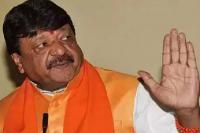 BJP किसान हित के लिए निकालेगी रैली, 1000 ट्रैक्टर के साथ सड़क पर उतरेंगे कैलाश विजयवर्गीय