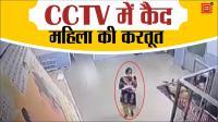 Hospital स्टाफ सोता रहा, 3 दिन के मासूम को चोरी कर महिला हुई रफूचक्कर