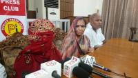 युवती ने शादी का झांसा देकर शारीरिक शोषण करने के लगाए आरोप