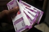 1 जुलाई से बैंक नहीं ले सकेंगे ये चार्ज, RBI ने की घोषणा