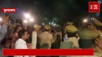 सपना चौधरी के कार्यक्रम में बेकाबू हुई भीड़, पुलिस ने भांजी लाठियां
