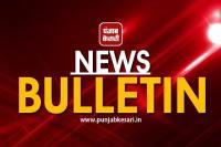 'बेहद गंभीर'' हुआ चक्रवात औरममता के खिलाफ सड़क पर उतरी BJP, पढ़ें अब तक की बड़ी खबरें
