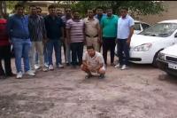छोटी कारों को पलक झपकते ही गायब करने वाला शातिर चोर गिरफ्तार
