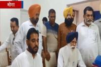 Video: कांग्रेस ने उप चुनाव में की धक्केशाही: तोता सिंह