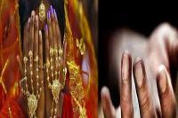 शादी की तैयारी में जुटा था पूरा परिवार, किसी ने बताया चौंक पर पड़ी है बेटे की लाश