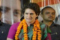 ''सुपर ठग हैं'' प्रियंका गांधी, जनता को करती हैं इमोशनल ब्लैकमेल: बीजेपी नेता