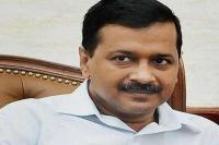 नीति आयोग की बैठक में केजरीवाल ने उठाया दिल्ली को पूर्ण राज्य का दर्जा देने का मुद्दा
