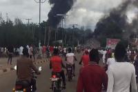 नाइजीरिया में बंदूकधाारियों ने 35 लोेगों की हत्या की