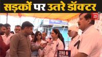 West Bengal  सरकार से नाराज देश भर में सड़कों पर उतरे Doctor