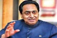 कमलनाथ ने मंत्रिमंडल के विस्तार की अटकलों पर लगाया विराम, कहा- ऐसा मीडिया सोचता है