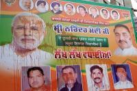 PM मोदी के होर्डिंगों को खराब करने को लेकर भाजपा नेताओं में भारी रोष