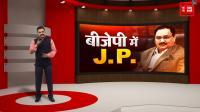 BJP में J.P. युग से H.P. में जश्न
