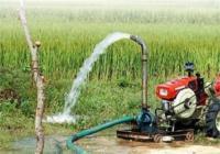 'पानी बचाओ-पैसा कमाओ में किसानों को मिलेगी नकद राशि