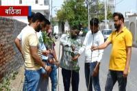 Video: बठिंडा के 5 युवकों की सोच को आप भी करोगे सलाम
