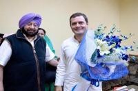 कैप्टन की राहुल गांधी को बधाई, आपमें मेरे दोस्त राजीव गांधी को देखता हूं