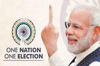 'लोकसभा-विधानसभा चुनाव' एक-साथ करवाने के पीछे सरकार की नीयत क्या है