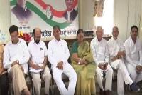 लोकसभा चुनावों में मिली हार के कारणों को ढूंढने में जुटी कांग्रेस, प्रदेश मुख्यालय में की समीक्षा बैठक