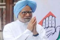 कांग्रेस ने DMK से मांगी मनमोहन सिंह के लिए राज्यसभा की सीट