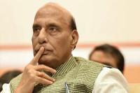 AN-32 विमान हादसे के शहीदों को रक्षा मंत्री राजनाथ सिंह ने दी श्रद्धांजलि