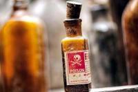 परिजनों ने लगाया जबरदस्ती जहरीला पदार्थ पिलाकर हत्या करने का आरोप