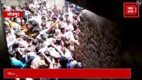 शहीद छोटू कुमार का पार्थिव शरीर पहुंचा पैतृक गांव