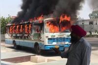 बिलासपुर बस स्टैंड पर खड़ी हरियाणा रोडवेज बस में लगी भीषण आग