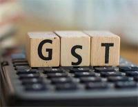 GST के नाम पर लगाया करोड़ों का चूना, 4 गिरफ्तार