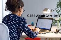 CTET Examination 2019: जारी हुआ सीटेट परीक्षा का एडमिट कार्ड, ऐसे कर पाएंगे चेक