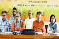 भाजपा ने तैयार की रणनीति, इस दिन शुरू होगा सदस्यता अभियान