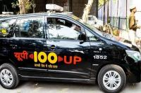 UP पुलिस का अनोखा कदम, रात्रि गश्त के दौरान गाड़ियों में बजेंगे 'जागते रहो' के सायरन