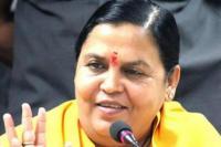 Video: जबेरा में बोलीं उमा भारती, प्रति व्यक्ति आय में MP बनेगा नंबर-1