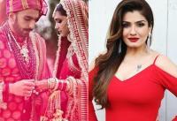 DeepVeer की शादी के बाद रवीना टंडन ने खोला दीपिका का सीक्रेट, जान रणवीर को आएगा प्यार