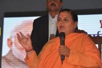 हरिद्वार में आयोजित एक कार्यक्रम में उमा भारती ने कहा-अयोध्या में ही बनेगा राम मंदिर