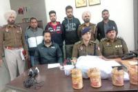 डेढ़ करोड़ की हैरोइन सहित विदेशी नौजवान गिरफ्तार