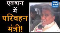 परिवहन मंत्री कृष्ण पंवार दिखे एक्शन में, ओवरलोड वाहनों को किया इम्पाउंड