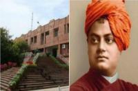 JNU में लगेगी स्वामी विवेकानंद की प्रतिमा