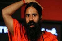 किताब विवाद पर योग गुरु रामदेव को SC से नोटिस