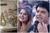 कपिल शर्मा की शादी का कार्ड आया सामने, आप भी देखें एक झलक