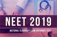 7 दिसंबर तक बढ़ी NEET 2019 आवेदन की अंतिम तिथि