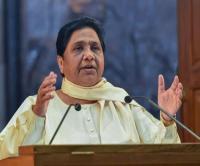 BSP को कमजोर करना चाहती है कांग्रेस: मायावती
