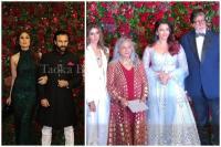 करीना कपूर का दिखा जलवा तो वहीं अमिताभ, हनी सिंह और गुरु रंधावा भी पार्टी में हुए शामिल