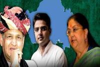 अहम मुद्दों से भटके राजनेता, जाति, धर्म और व्यक्तिगत आरोप बने चुनावी मुद्दे